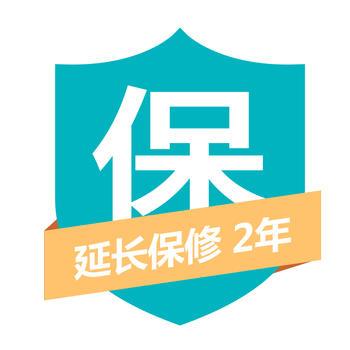 TCL电视2年延保