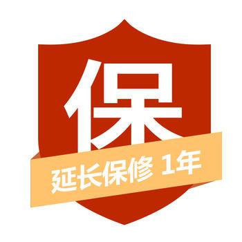 TCL电视1年延保