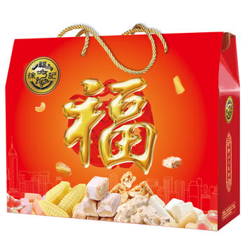 徐福记 糖果礼盒