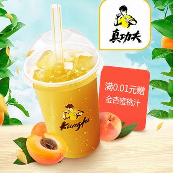 满0.01圆赠金杏蜜桃汁